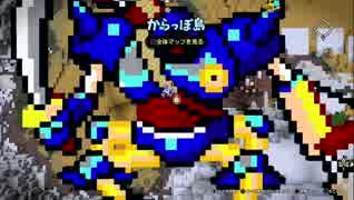 【実況】続 造るドラゴンクエストpart7