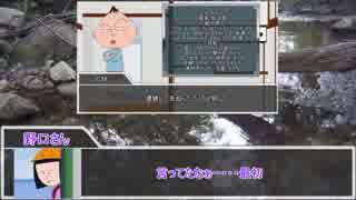 【クトゥルフ神話TRPG】すきばらの神 par