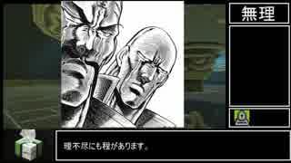 ゼルダの伝説 BOTW RTA【ALL SHRINE】 (