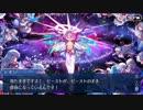Fate/Grand Orderを実況プレイ 徳川廻天迷宮 大奥編 part22
