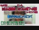 【2019/04/15 分】koki,楽曲・たけし祝辞・磯山さやかについて(敬称略) etc【日記的動画】[ 15/365 ]