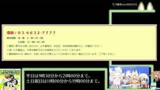 テレビ東京へのお問い合わせ方法【けもの