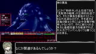 【BLACKSOULSⅡ】Ver2.0版全ボス&全悪夢霊