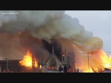 世界遺産パリのノートルダム大聖堂が原因不明の火災で焼け落ちる