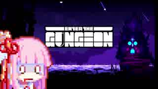 Enter the Gungeon Turbo rainbow in Para