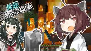 【マインクラフト】きりたんの豆腐増築大作戦!part11【VOICEROID実況】