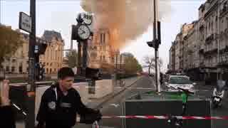 ノートルダム大聖堂火災発生時のパリ市内で規制線を張る警察や市民の様子