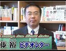 """【 Ando Yutaka 】 Heisei recession that changed the definition of """"economy"""", dangerous by the reform of the Imperial Throne '[Sakura H31/4/16]"""