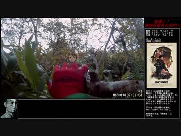 【 RTA 】 Secret Hot Spring! Umibetsudake Onsen Bathing 5:55:08 (Middle Part)