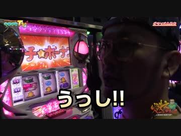 I went to the renewed Koiwa 【 Yaruo no Kasu #462 】