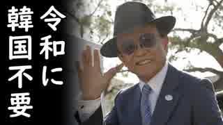 日本に擦り寄りたい韓国が安倍首相の文在寅との日韓首脳会談否定に耳を疑う恨み節垂れ流しでマジ気持ち悪い!