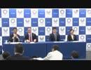 東京五輪 競技スケジュール発表 記者会見【全編ノーカット】