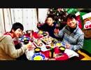 【のまさんち】 長男の金で豪華クリスマスパーティーしてみた!
