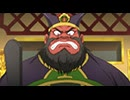 ゲゲゲの鬼太郎(第6作) 第51話 閻魔大王の密約