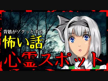 【 Scary story 】 The result of going to the psychic photo spot · · It is recommended to see it on the full screen.