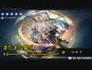【アナデン#28】オーガベイン戦とガチャ!<初見プレイ>