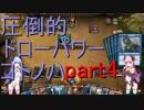 【MTGアリーナ】圧倒的ドローパワーコトノハpart4【VOICEROID実況】