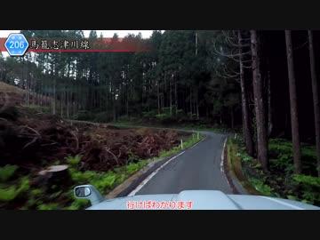 [Miyagi Adventure Road No. 206] Slowly Jimny Adventure Tour! Part 69
