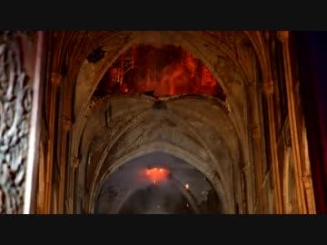 ノートルダム大聖堂の火災:大聖堂内部の最初の画像