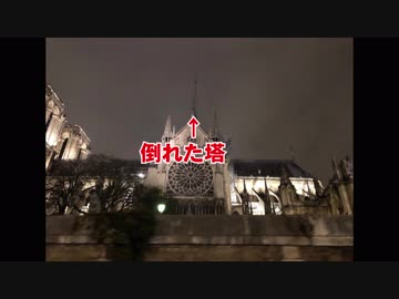 【 Fire 】 This is the tower that fell in Notre Dame Cathedral. Shoot from the Seine! Notre Dame on Fire in France (Paris)