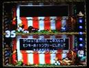 スーパードンキーコング3実況  part6 (ねねし&みはさん)【ノンケ冒険記☆8年ぶりの復活!】