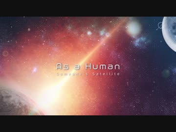 【 M3-2019 Spring 】 As a Human / Someone's Satellite 【 XFD 】