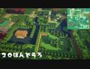 【ポケモンBW2】イッシュ地方を作りたい3【minecraft】