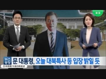 Kim Jong-un said to be a mediator, but do not choose means and want to talk to the North and South Sea talks wen Jae-tou w
