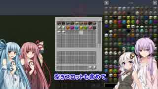 【Minecraft1.12.2】結月さんと紲星ちゃん