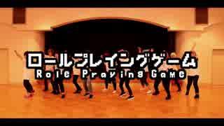【劇団員11人で】ロールプレイングゲーム