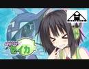 【ポケモンusm】say!say!セイカ #3【VOICEROID実況】