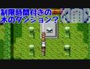 【実況】新感覚RPG-記憶-【Part6】