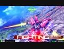 【EXVSMBON】ガ イ GE - 3 その1