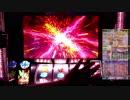 【パチスロ実機】ゼクスイグニッション【テスト動画】