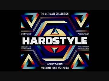 HardStyle Sound Symbol