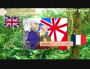 古代ローマとpeopleのつながりって⁇  WORD ROOTS PARK□語源でたどる英単語 ~語源がわかればスイスイ暗記できる!~【大学受験】【英語】【英検】【TOIEC】