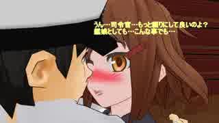 【MMD艦これ】囲い女鎮守府録 3話中編【エロ注意】
