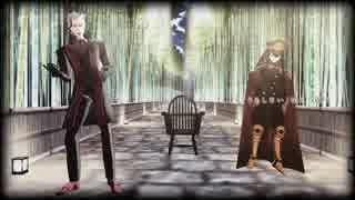 【Fate/MMD】ノッブと光秀で「命ばっかり」