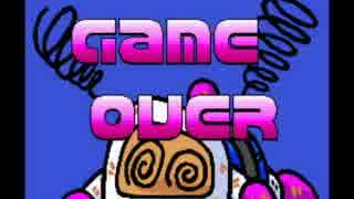 SFC ゲームオーバーBGM集 Part15
