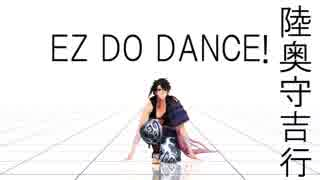 【MMD刀剣乱舞】EZ DO DANCE(機動の差?