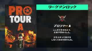 【TRIALS RISING】エクステンドバイク par