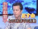 【沖縄の声】本日の気になるニュース『第2次普天間爆音訴訟』...