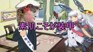 【実況】穢なき漢の初体験【艦これ】初春