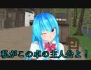 かげばんてんしおんのCOC『桜が丘の幽霊騒ぎ』 part4