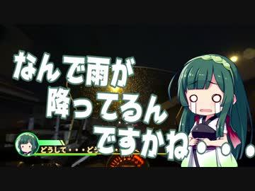 GSRで北海道 道の駅完全制覇の旅Ⅱ  #1 「キャノンボール」