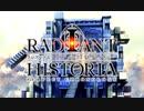 歴史を変える王道RPG『ラジアントヒストリア パーフェクトクロノロジー』実況プレイpart1