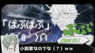 【美】前組がいく『喫茶セラエノ』 No.1