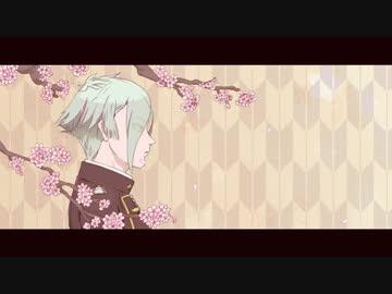 【人力刀剣乱舞】春/よ、来い【膝丸】