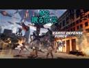 【EDF Iron Rain】ゲーム紹介&赤うさぎのHARDEST攻略記 M2 「眠る厄災」