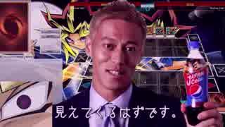 武藤遊戯に勝つ本田圭佑